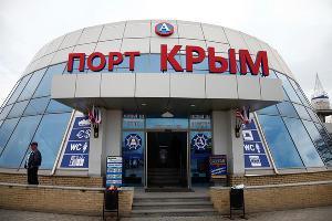 Переправа Порт Кавказ – Керчь ©Влад Александров, ЮГА.ру