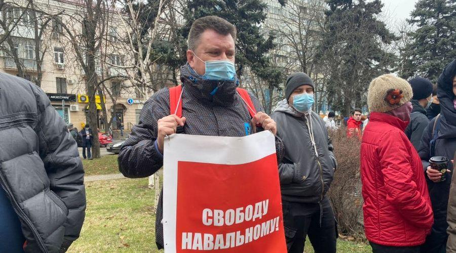 Массовая акция в Краснодаре 31 января ©Фото Валерии Дульской
