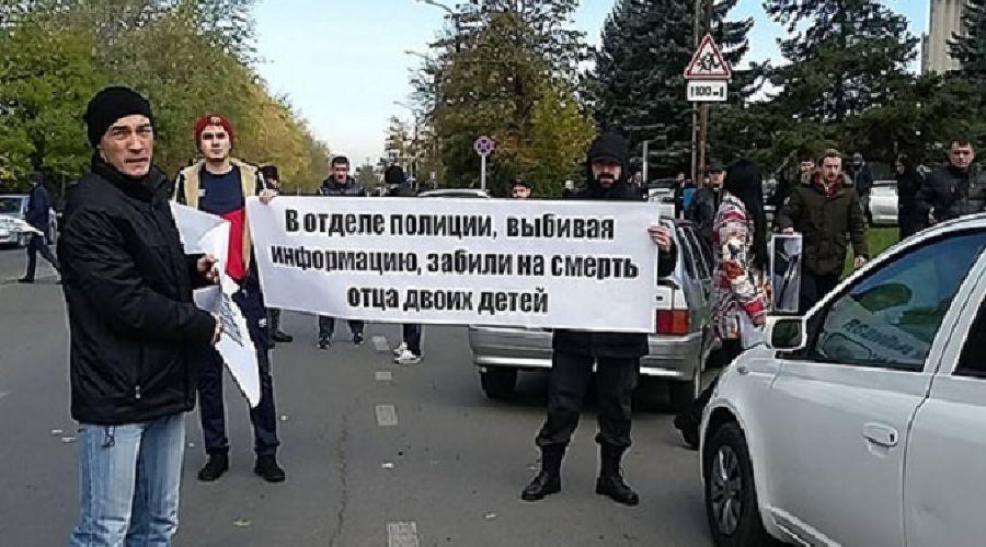 Митинг родственников Владимира Цкаева ©Фото (с) КП