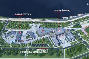 Проект школы-интерната для одаренных детей ©Графика пресс-службы администрации Краснодара