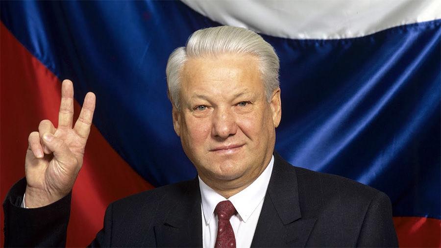 Борис Ельцин ©Кадр из видео канала «Россия 1», youtube.com/tvrussia1