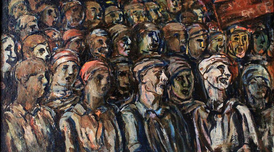 Картина Алексей Моргунова «Демонстрация» ©сайт wikimedeia.org