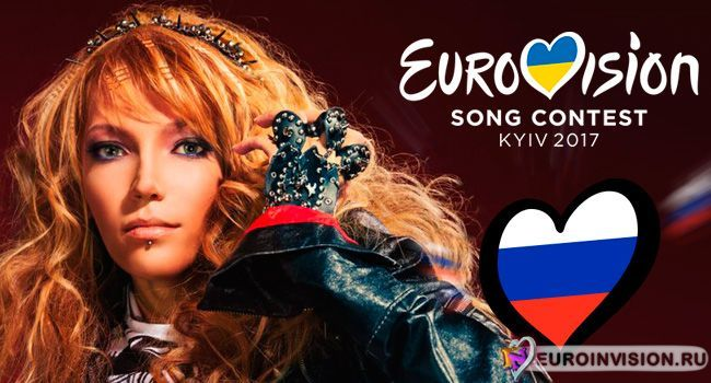 Украина собирается запретить участнице «Евровидения» Самойловой заезд встрану