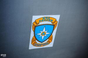 Акция МЧС и молодежных организаций в Сочи ©Фото Нины Зотиной, Юга.ру