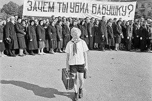 Кадр из фильма «Добро пожаловать или посторонним вход воспрещен» ©Фото с сайта kinopoisk.ru