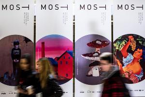 Аукцион современного искусства MOST в Краснодаре ©Фото Елены Синеок, Юга.ру