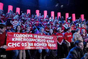 """Краснодарский край на теле-шоу """"Битва хоров"""" ©Николай Ильин, ЮГА.ру"""
