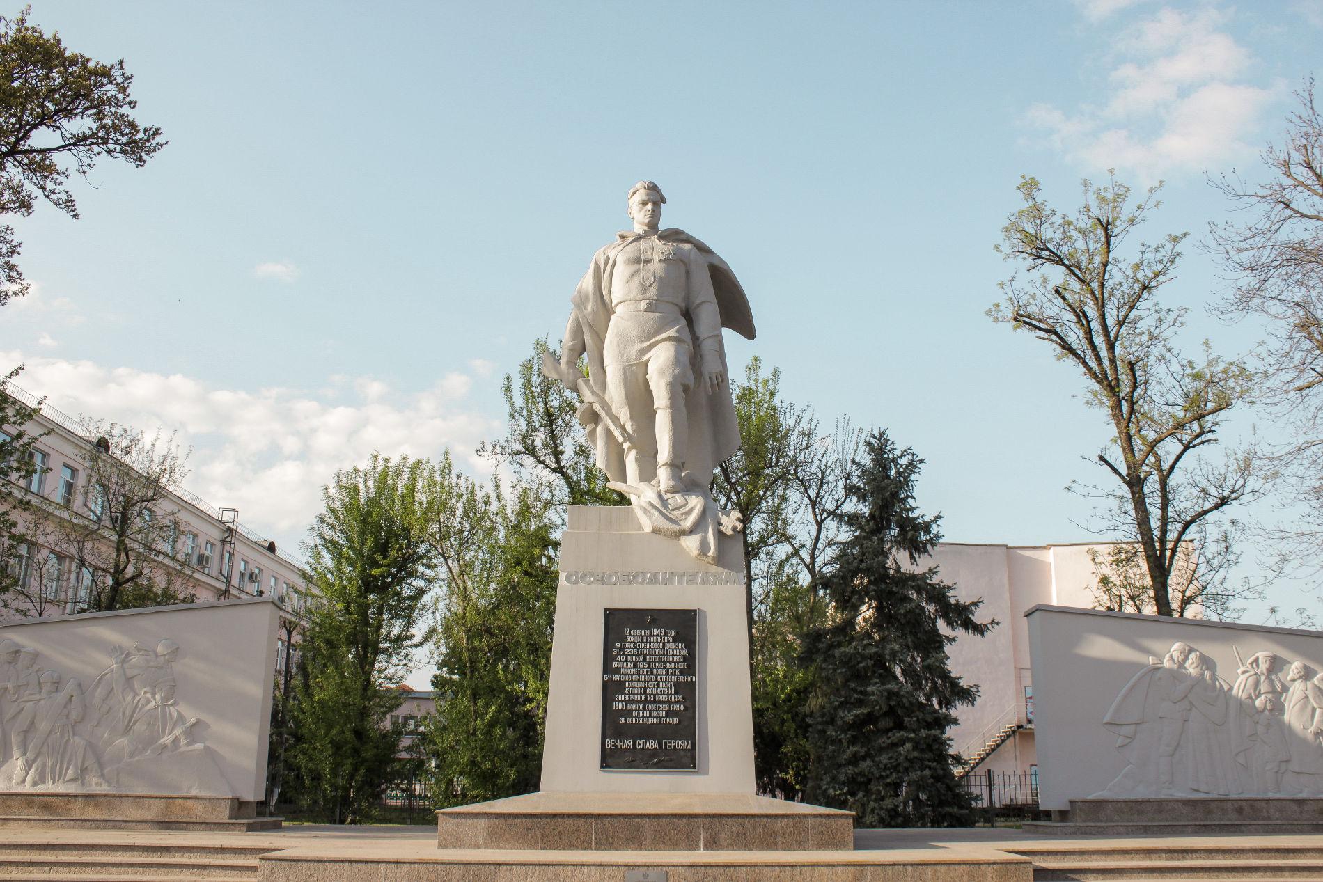 Скульптура «Воин-освободитель» ©Фото Динара Бурангулова, Юга.ру