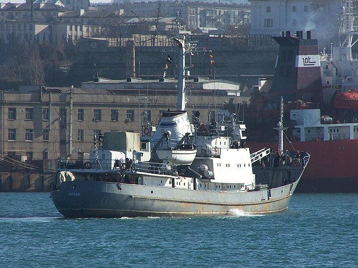 Исследовательское судноЧМ РФ «Лиман» столкнулось сдругим кораблем уБосфора