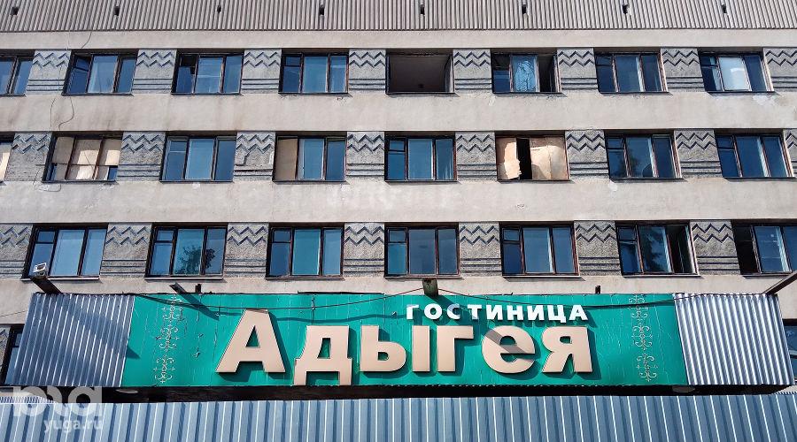 ©Фото Елены Малышевой, Юга.ру