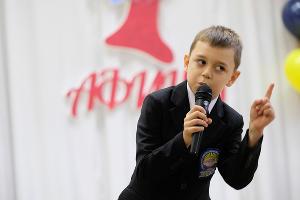 ©Фото пресс-службы Газпром добыча Краснодар