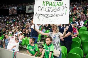 «Краснодар» обыграл московский «Локомотив» ©Фото Елены Синеок, Юга.ру