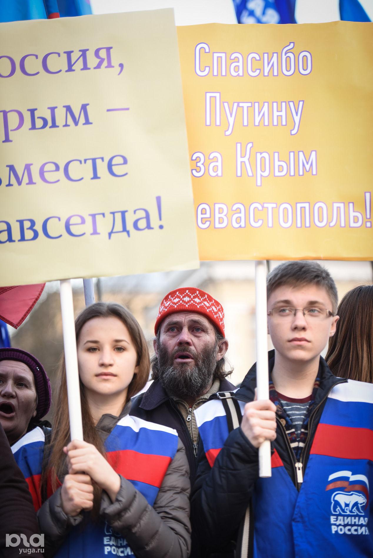 стиль для присоединение крыма к россии поздравление как она рождает