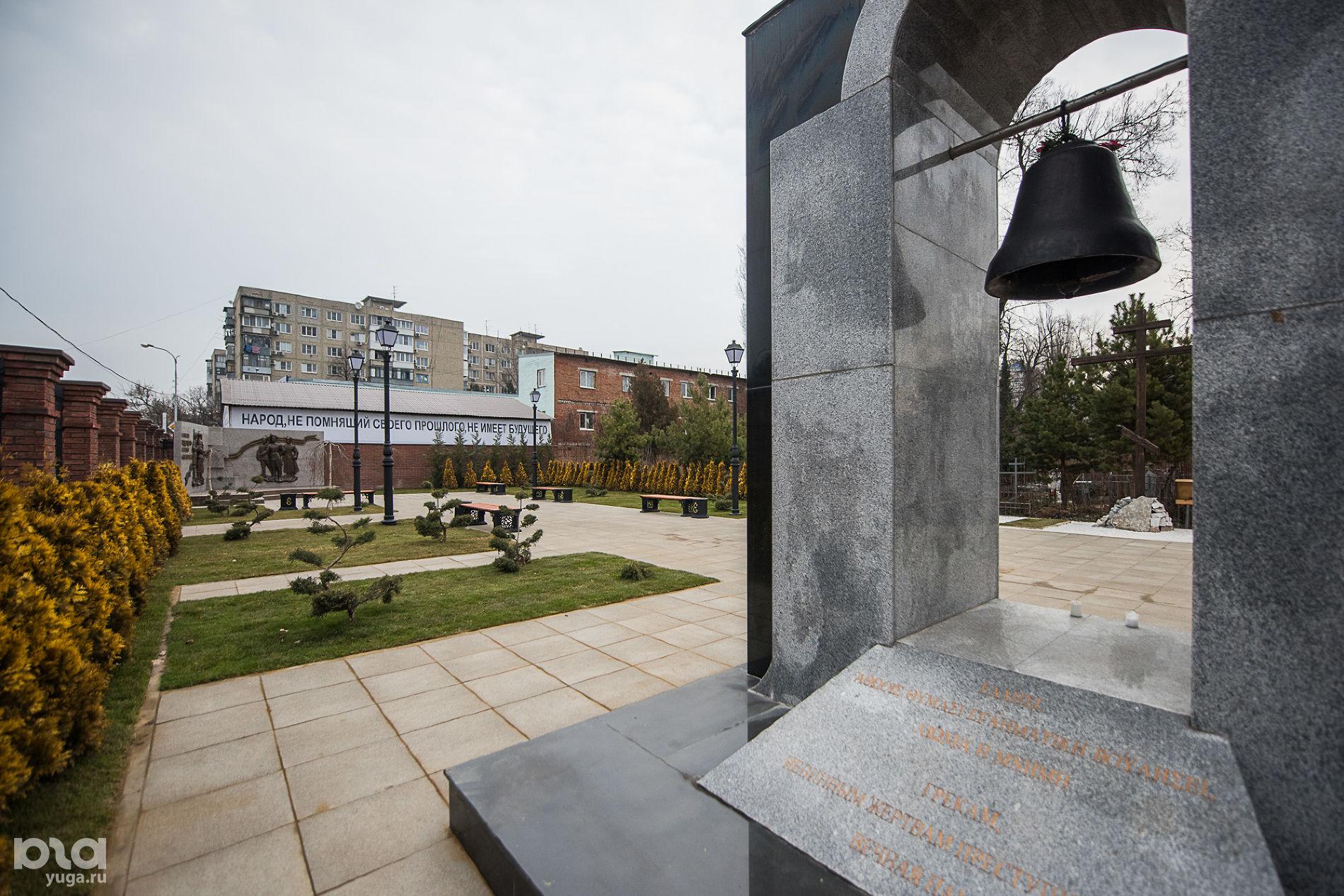 Памятник грекам – жертвам политических репрессий. Всесвятское кладбище ©Фото Елены Синеок, Юга.ру