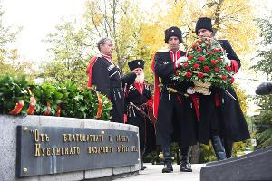 День кубанского казачества в Краснодаре ©Елена Синеок, ЮГА.ру