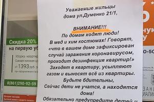 ©Автора фото просим обратиться в редакцию Юга.ру