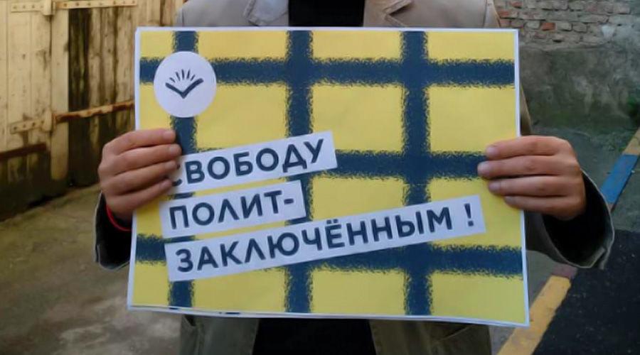 Плакат в поддержку Сенцова ©Фото из группы «Открытая Россия», facebook.com/openrussiarnd
