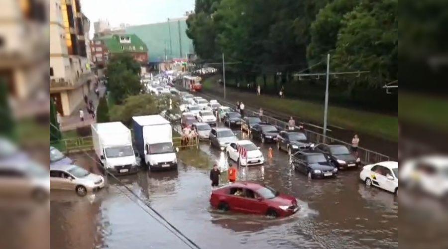 ©Кадр видео из телеграм-канала «Туподар – Краснодар», t.me/typodar