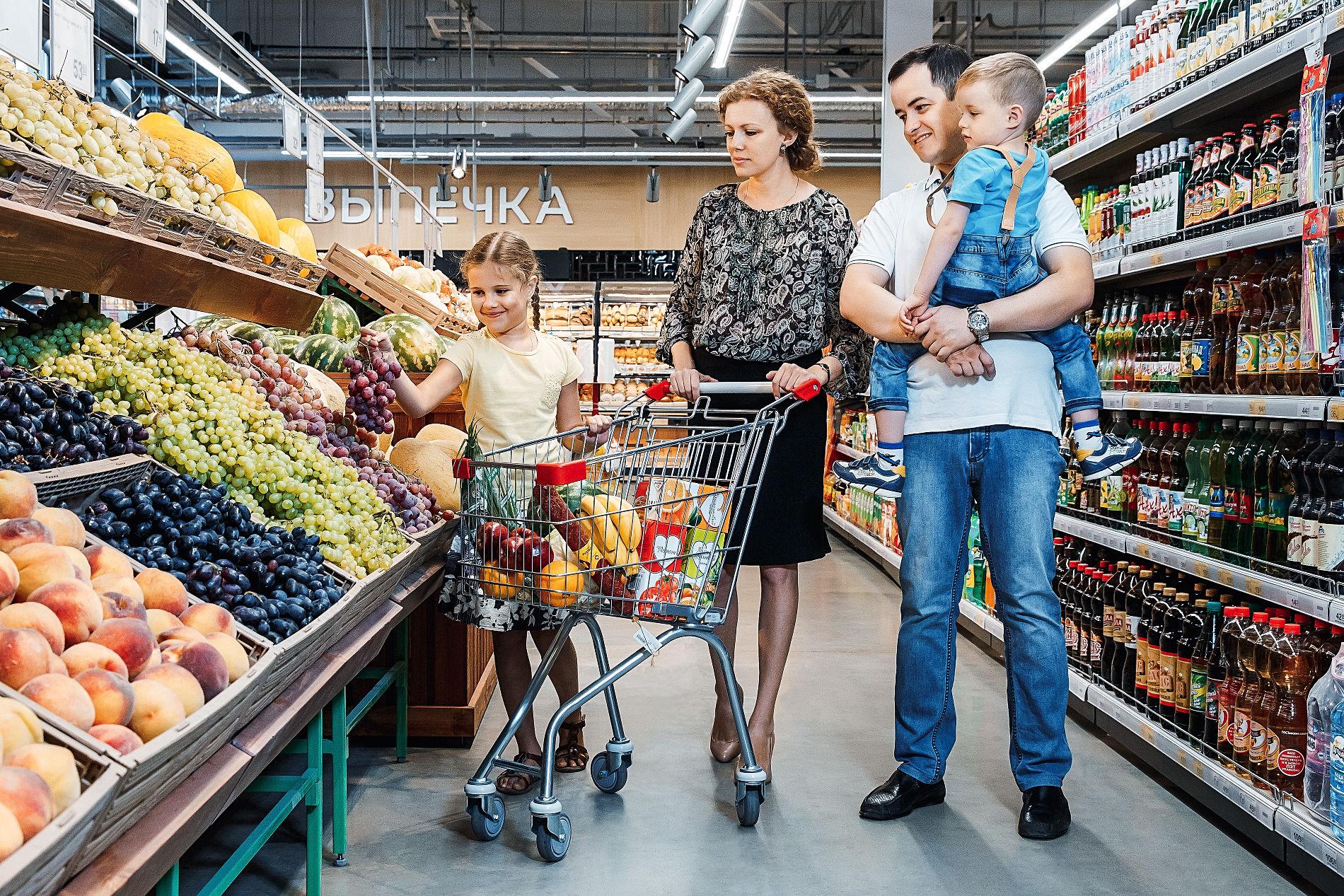 Картинки фото супермаркетах деньги