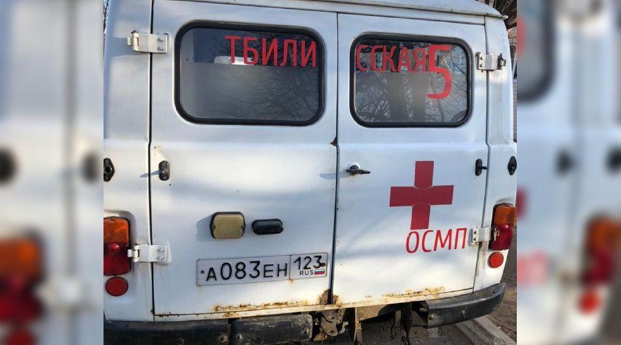 ©Фото из группы «Альянс врачей», vk.com/alyansvrachey