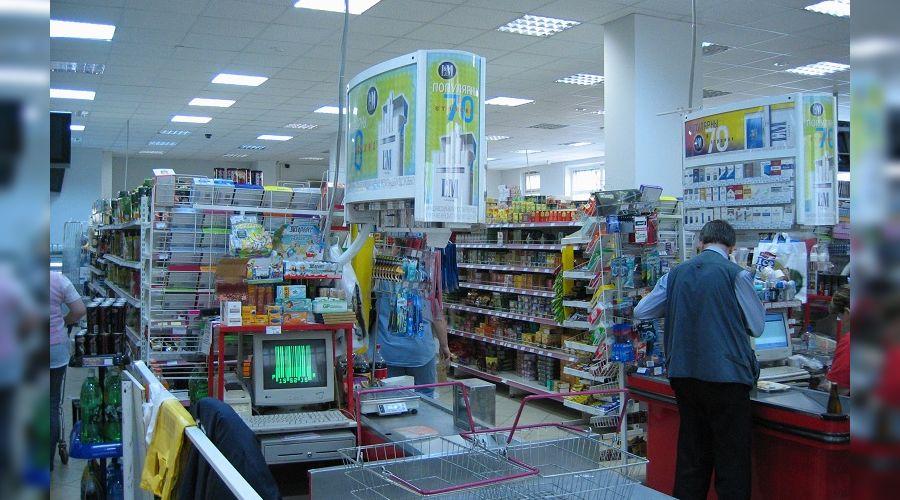 """Магазин """"Магнит"""" ©de.academic.ru"""