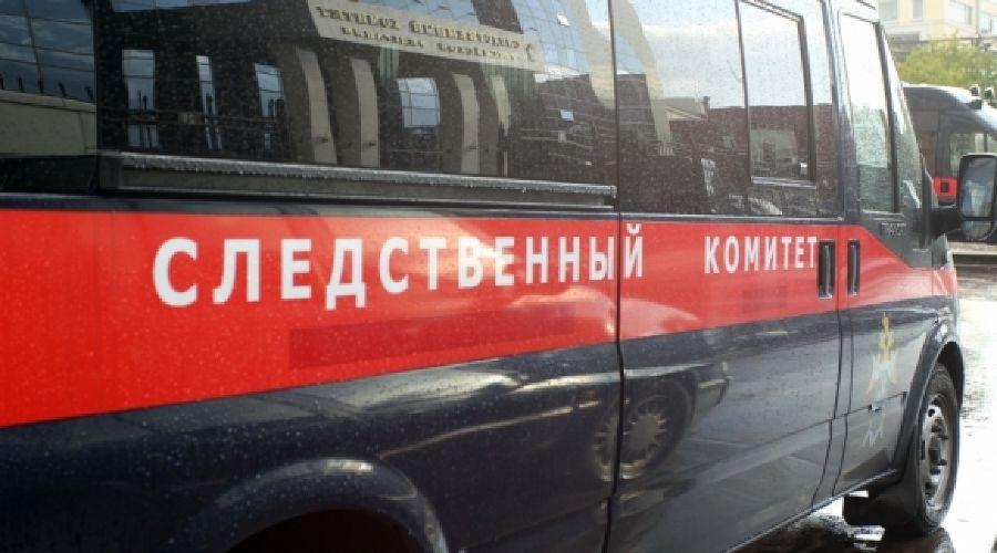 Следственный комитет ©http://sledcom.ru/