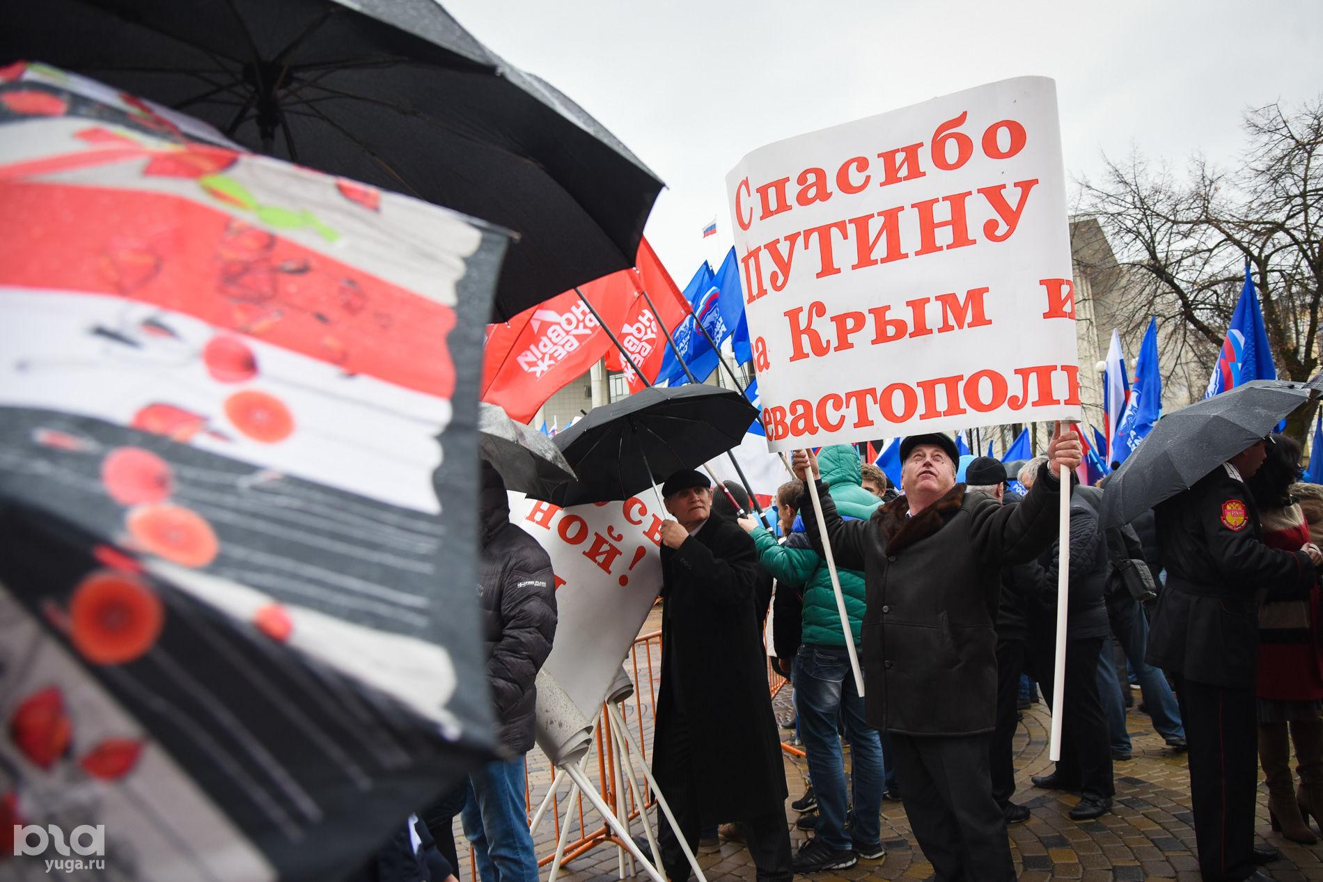 день присоединения крыма к россии пожалуй