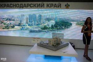 "Павильоны на XII Международном инвестиционном форуме ""Сочи-2013"" ©Нина Зотина, ЮГА.ру"