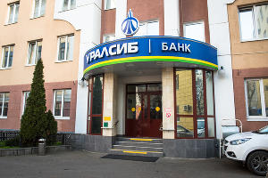 Банк «Уралсиб» ©Фото Елены Синеок, Юга.ру