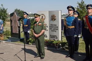 ©Фото пресс-службы администрации главы Адыгеи