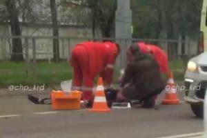©Скриншот видео из телеграм-канала «ЧП Краснодар», t.me/chp_krd