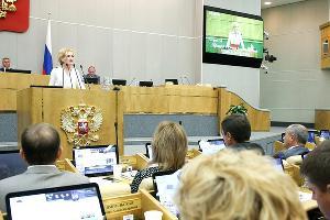 ©Фото с сайта duma.gov.ru