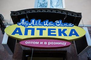 Чечнская реклама ©Николай Хижняк, ЮГА.ру