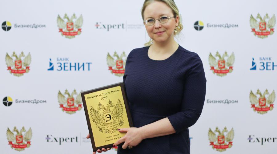 Элеонора Марталлер на премии «Финансовая элита России» ©Фото пресс-службы ВСК