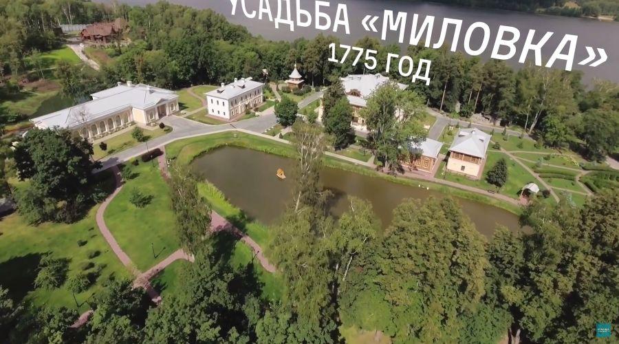 """""""Секретная дача Медведева"""" ©Скриншот из видео"""