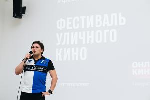 ©Фото Антона Быкова, Юга.ру