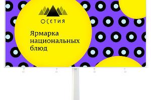 ©Фото с сайта artlebedev.ru