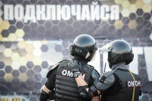 Бойцы ОМОН ©Фото Юга.ру