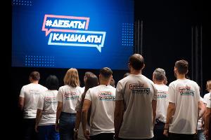 Шоу #ДебатыКандидаты ©Изображение пресс-службы партии «Новые люди»