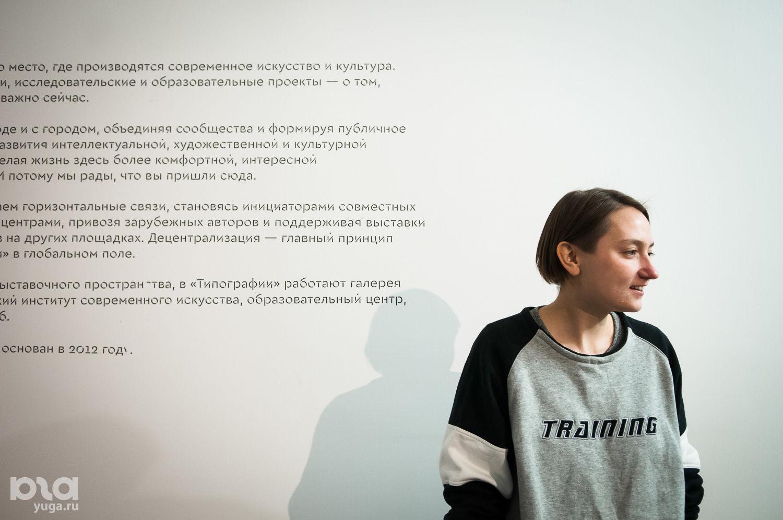 Куратор «Типографии» Елена Ищенко ©Фото Елены Синеок, Юга.ру