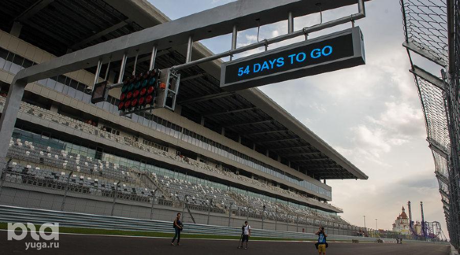 Делегация FIA оценила готовность Сочи Автодром к Формуле-1 ©Нина Зотина, ЮГА.ру