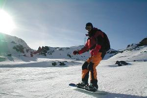 Сноубординг ©Фото Юга.ру