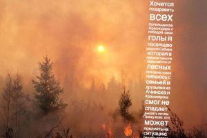 ©Скриншот сторис в аккаунте Ивана Игнатьева, instagram.com/ignatev1013