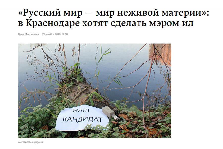 ©Скриншот страницы сайта daily.afisha.ru