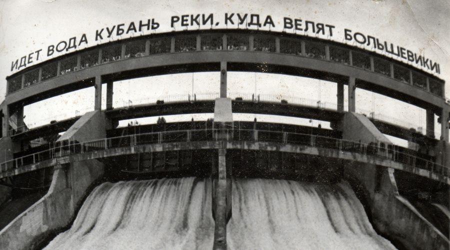 ©Фото из архива Валерия Кулеша