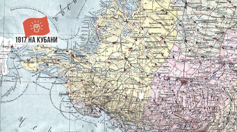 Карта Кубанской Области, 1916 год ©www.etomesto.ru