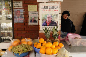 Выборы президента в Южной Осетии ©Сергей Карпов. ЮГА.ру