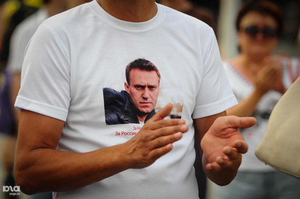 ВКраснодаре сторонники Навального вступили вконфликт саниматорами
