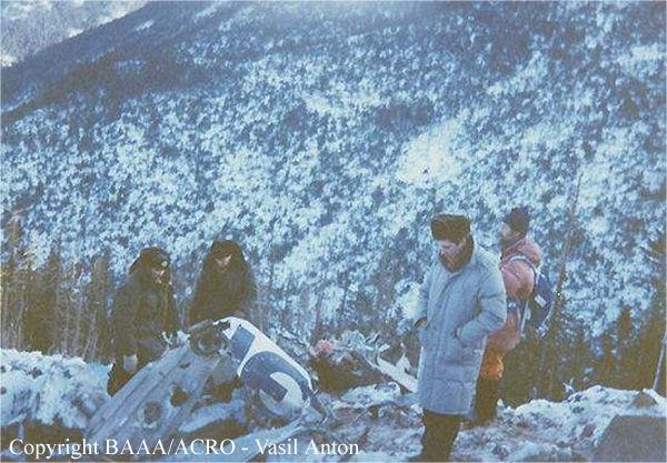 Место падения самолета под Хабаровском ©Фото Vasil Anton, commons.wikimedia.org