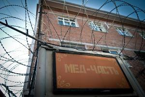 Исправительная колония строгого режима в Краснодаре ©Елена Синеок, ЮГА.ру
